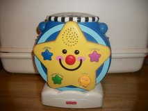 #6431 FISHER PRICE BABY PROJECTOR SOOTHER in Fort Hood, Texas